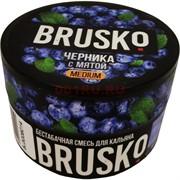 Кальянная смесь бестабачная Brusko 50 гр «Черника с мятой»