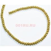 Нитка бусин лава покрытая гематитом 8 мм под золото 78 шт приплюснутая 40 см