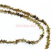 Нитка бусин гематит 10 мм под золото в виде звездочек длина 40 см