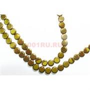 Нитка бусин гематит 10 мм круглый под золото длина 40 см