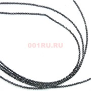 Нитка бусин гематит граненый 6 мм длина 40 см
