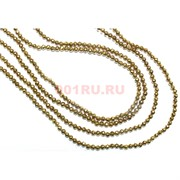 Нитка бусин гематит 3 мм под золото граненый длина 40 см