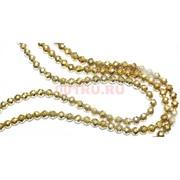 Нитка бусин гематит 8 мм под золото граненый длина 40 см