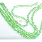 Нитка бусин из светло-зеленого стекла хрусталь 6 мм длина 40 см