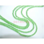 Нитка бусин из светло-зеленого стекла хрусталь 8 мм длина 40 см