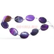 Нитка бусин 9 шт из фиолетового агата овального длина 40 см