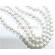 Нитка бусин 10 мм из майорки белой круглой длина 40 см