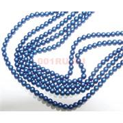 Нитка бусин 6 мм из майорки синей матовой круглой длина 40 см