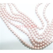 Нитка бусин 6 мм из майорки розовой матовой круглой длина 40 см