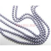 Нитка бусин 6 мм из майорки фиолетовой матовой круглой длина 40 см