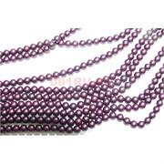Нитка бусин 8 мм из майорки темно-фиолетовой матовой круглой длина 40 см