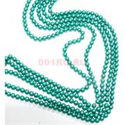 Нитка бусин 6 мм из майорки зеленой матовой круглой длина 40 см