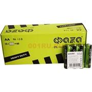 Батарейки АА солевые Фаzа 60 шт