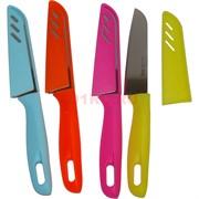 Нож с защитным колпачком