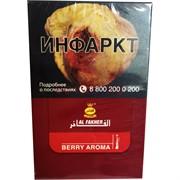 """Табак для кальяна Al Fakher 50 гр """"Лесные ягоды"""""""
