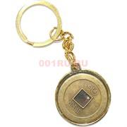 Брелок металлические в виде монеты 3 см