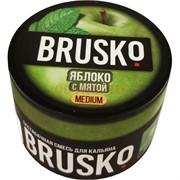 Кальянная смесь бестабачная Brusko 50 гр «Яблоко с мятой»