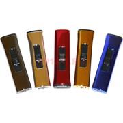 Зажигалка USB под металл 3 цвета (спиральная)