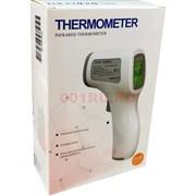 Термометр инфракрасный