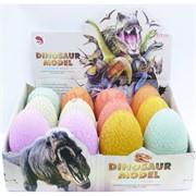 Яйца динозавра игрушка 12 шт/уп