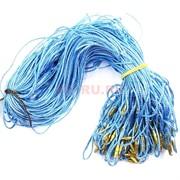 Гайтан для креста из люрекса 70 см цвет голубой