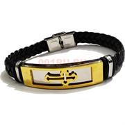 Браслет каучковый плетеный «золотой крест» 12 шт/уп