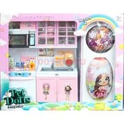 Игрушечная кухня (HS-5013) My luxury kitchen Pet Dolls 2 серия
