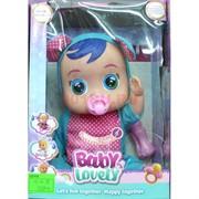 Кукла музыкальная (HS-4138) Baby lovely