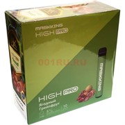 Maskking High PRO 1000 затяжек «Ягодный Грейпфрут» одноразовый электронный испаритель