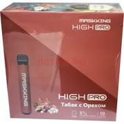 Maskking High PRO 1000 затяжек «Табак с Орехом» одноразовый электронный испаритель
