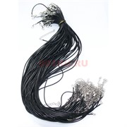 Черная нитка 50 см из кожзама 100 шт в связке