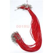 Нитка красная 50 см из кожзама 100 шт в связке