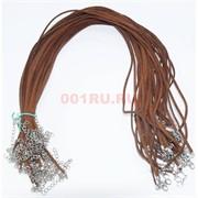 Нитка коричневая 50 см кожаная 100 шт в связке