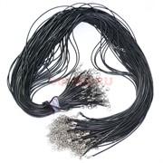 Черная нитка 60 см из кожзама 100 шт в связке