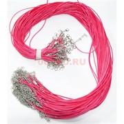 Нитка розовая 60 см из кожзама 100 шт в связке