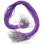 Нитка фиолетовая 60 см из кожзама 100 шт в связке