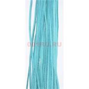 Нитка голубая 80 см из кожзама 100 шт в связке