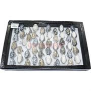 Кольца (KL-1102) с камнями 100 шт/уп