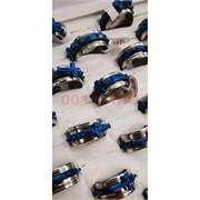 Кольцо металлическое с крестом цвет синий 100 шт/уп разные размеры