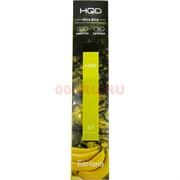 Испаритель HQD Ultra Stick «Банана» на 500 затяжек