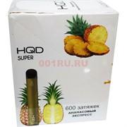 HQD Super 600 затяжек Ананасовый экспресс электронный персональный испаритель