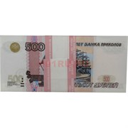 Прикол Пачка денег 500 рублей гигантского размера 13,5x30