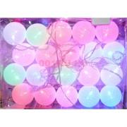 Новогодние гирлянды 5 м разноцветные LED 20 шт/уп