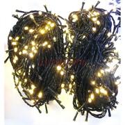 Гирлянда новогодняя LED желтая 10 м