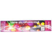 Свечи 17 см цветопламенные 9 шт/уп