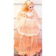 Кукла подвеска брелок в персиковом платье с цветочком на голове 4 шт/уп
