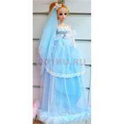 Кукла подвеска брелок в голубом платье с фатой 4 шт/уп