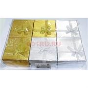 Коробка (MC-2509) подарочная 6 шт/уп