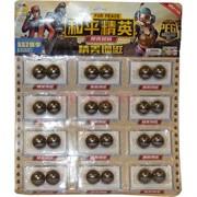 Шары магнитные из гематита 25 мм 12 пар/упаковка