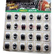 Шары и овалы магнитные 17 мм 24 пары/упаковка